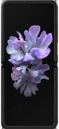 Samsung Z-flip